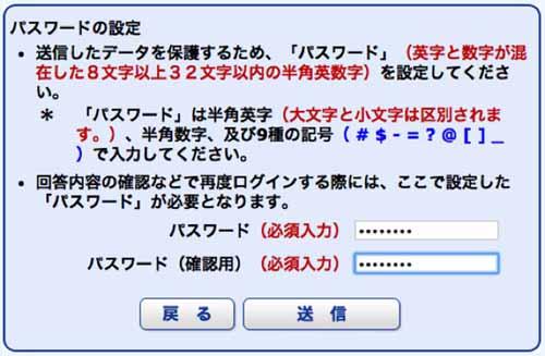 https://img.cc0.cc/hatena/?u=nanigoto/2015/20150912_165619.jpg