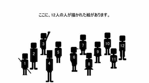 https://img.cc0.cc/hatena/?u=nanigoto/2015/20150921_194000.jpg