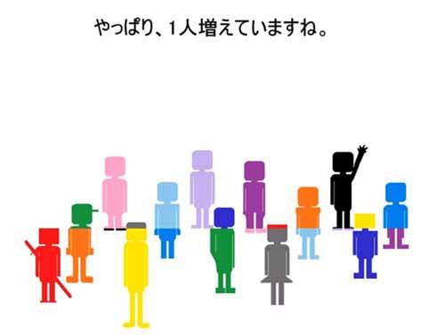 https://img.cc0.cc/hatena/?u=nanigoto/2015/20150921_195600.jpg