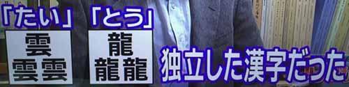 https://img.cc0.cc/hatena/?u=nanigoto/2015/20151025_203302.jpg