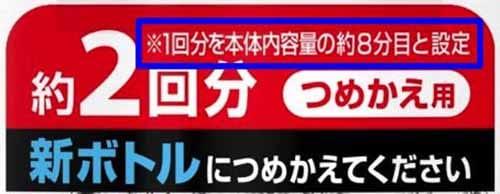 https://img.cc0.cc/hatena/?u=nanigoto/2016/20160112_1940_01.jpg