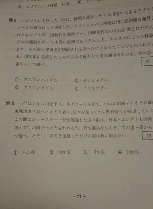 https://img.cc0.cc/hatena/?u=nanigoto/2016/20160203_225731.jpg