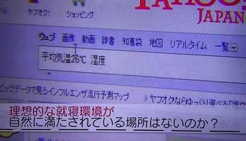 https://img.cc0.cc/hatena/?u=nanigoto/2016/20160209_2340_17.jpg