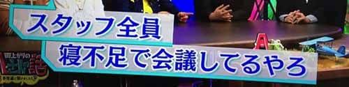 https://img.cc0.cc/hatena/?u=nanigoto/2016/20160209_2340_21.jpg