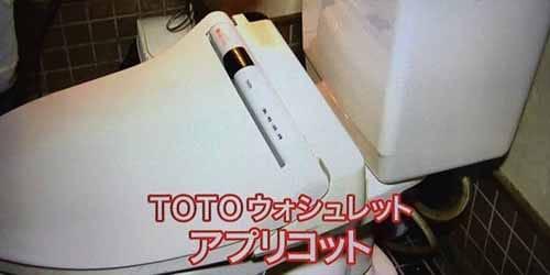 https://img.cc0.cc/hatena/?u=nanigoto/2016/20160213_0050_17.jpg