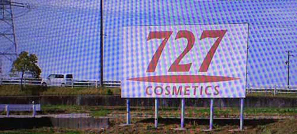 東海道新幹線から見える「727」の看板は、大阪の化粧品メーカーのものだった:日本人の3割しか知らないこと【2016/04/24】