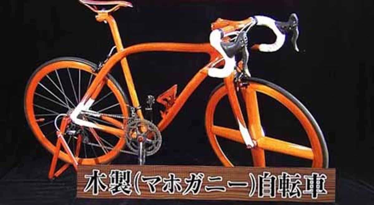 予約殺到で5年待ち!200万円する木製のマホガニー自転車「SANO MAGIC」