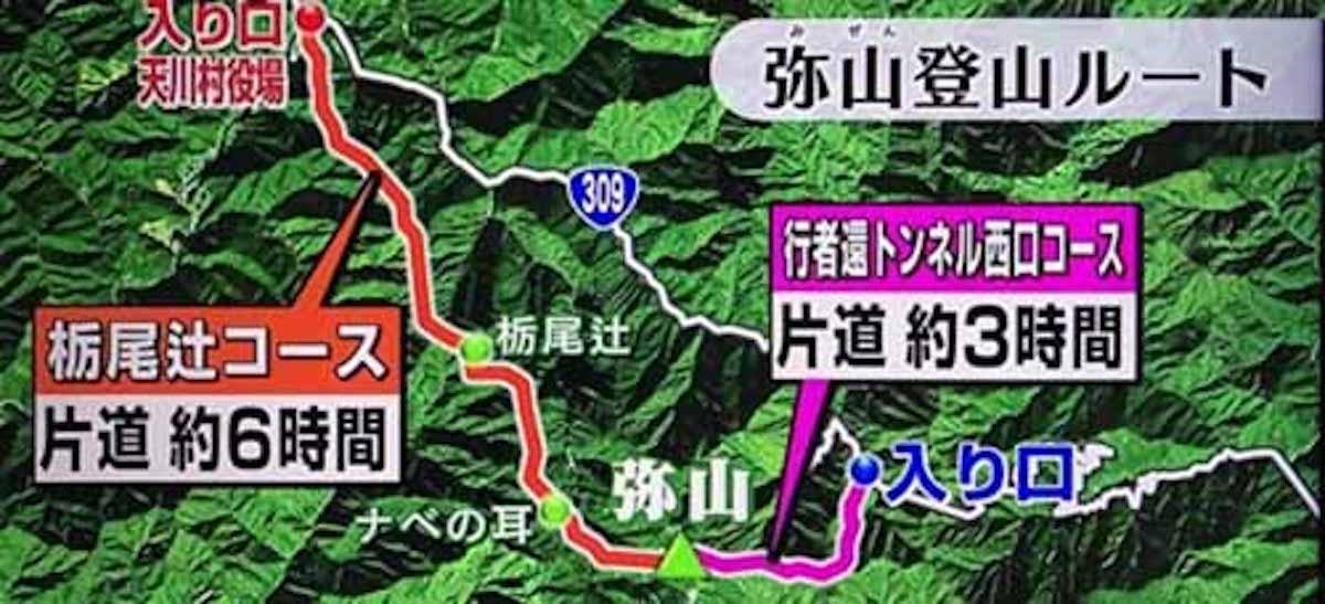 【奈良県天川村弥山】山で遭難後食料を全く持たず13日間水だけで生き延び生還した男