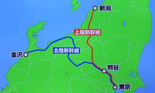 熊谷人2000人が新幹線通勤をしているという話:ありえへん∞世界【2019/06/18】