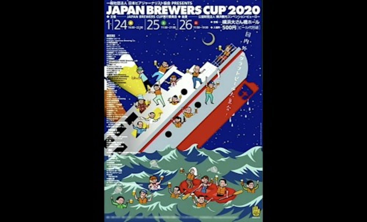 沈没船で乾杯をしている理由:とくダネ!【2020/02/04】