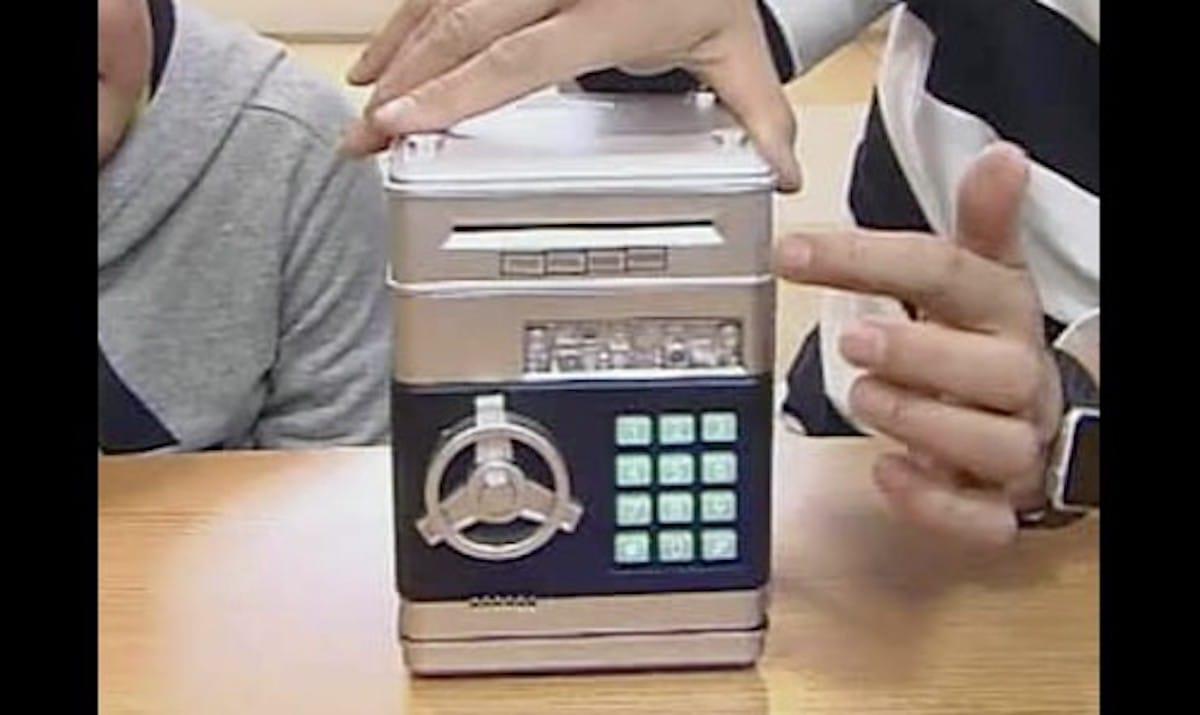 パスワードを変えていないのに開かなくなった貯金箱の話:探偵ナイトスクープ【2020/02/07】