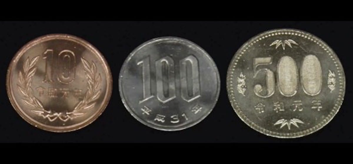 硬貨に製造年が刻まれている理由:初耳学【2020/02/16】
