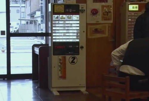 出てくる券が全然違う券売機の話:ありえへん∞世界【2020/02/25】