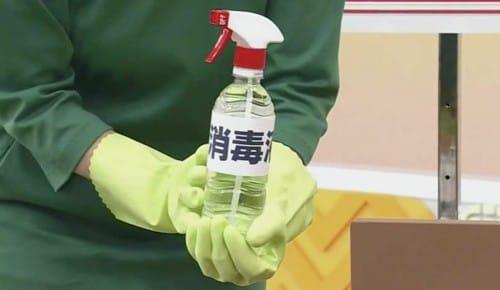 家庭で作れる消毒液の作り方:あさチャン!【2020/03/11】
