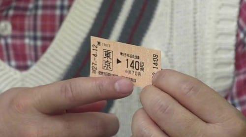 切符の裏の話:2355【2020/03/13】