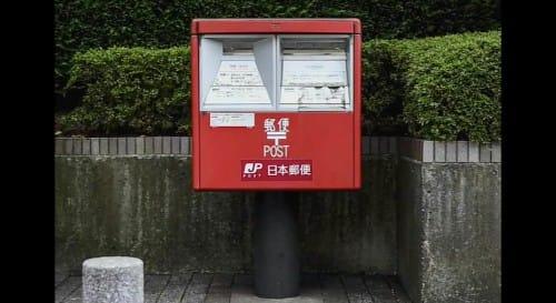 日本のいろんな郵便ポスト:デザインあ【2020/03/26】