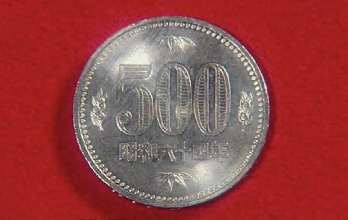 プレミア硬貨ランキング:この差って何ですか?【2020/04/14】