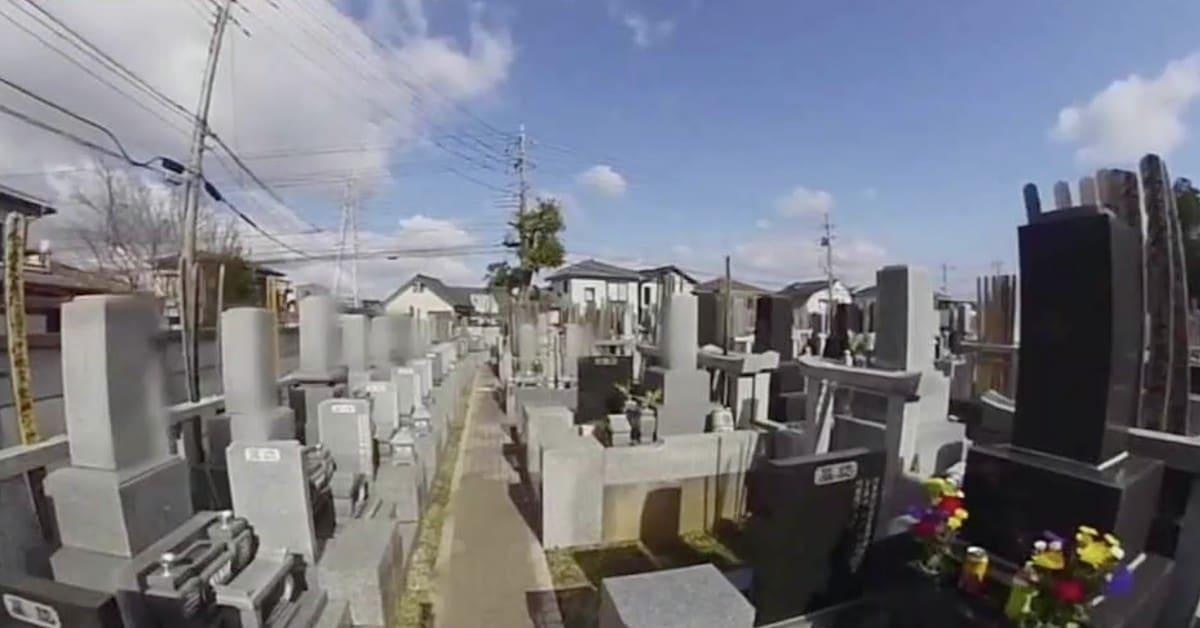 VRでお墓参りを代行するサービスの話:日本人の3割しか知らないこと【2020/06/18】
