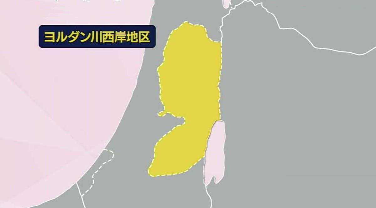パレスチナ問題のヨルダン川西岸地区をドーナツに例えてみた!という話:あさチャン!【2020/07/02】