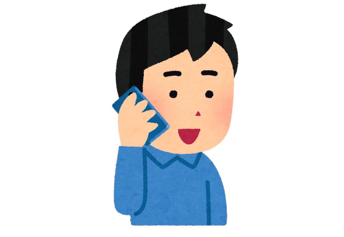 スマホ世代は電話ジェスチャーの仕方が違う!という話:スッキリ!【2020/07/17】