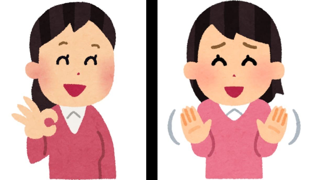 「大丈夫」の意味がわからないネパール人の話:スッキリ!【2020/07/30】