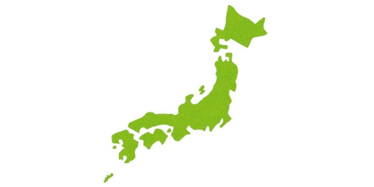 小文字の「japan」ってどういう意味?:クイズ!あなたは小学5年生より賢いの?【2020/07/24】