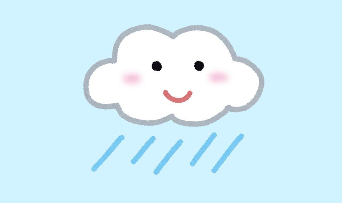 自宅の周りだけ雨が降った後が残っている謎:世界の何だコレ!?ミステリー【2020/08/05】